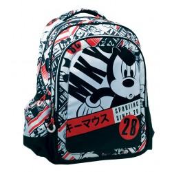 Τσάντα Δημοτικού Gim Mickey