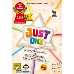 Επιτραπέζιο Παιχνίδι Just One: Μία Μόνο Λέξη